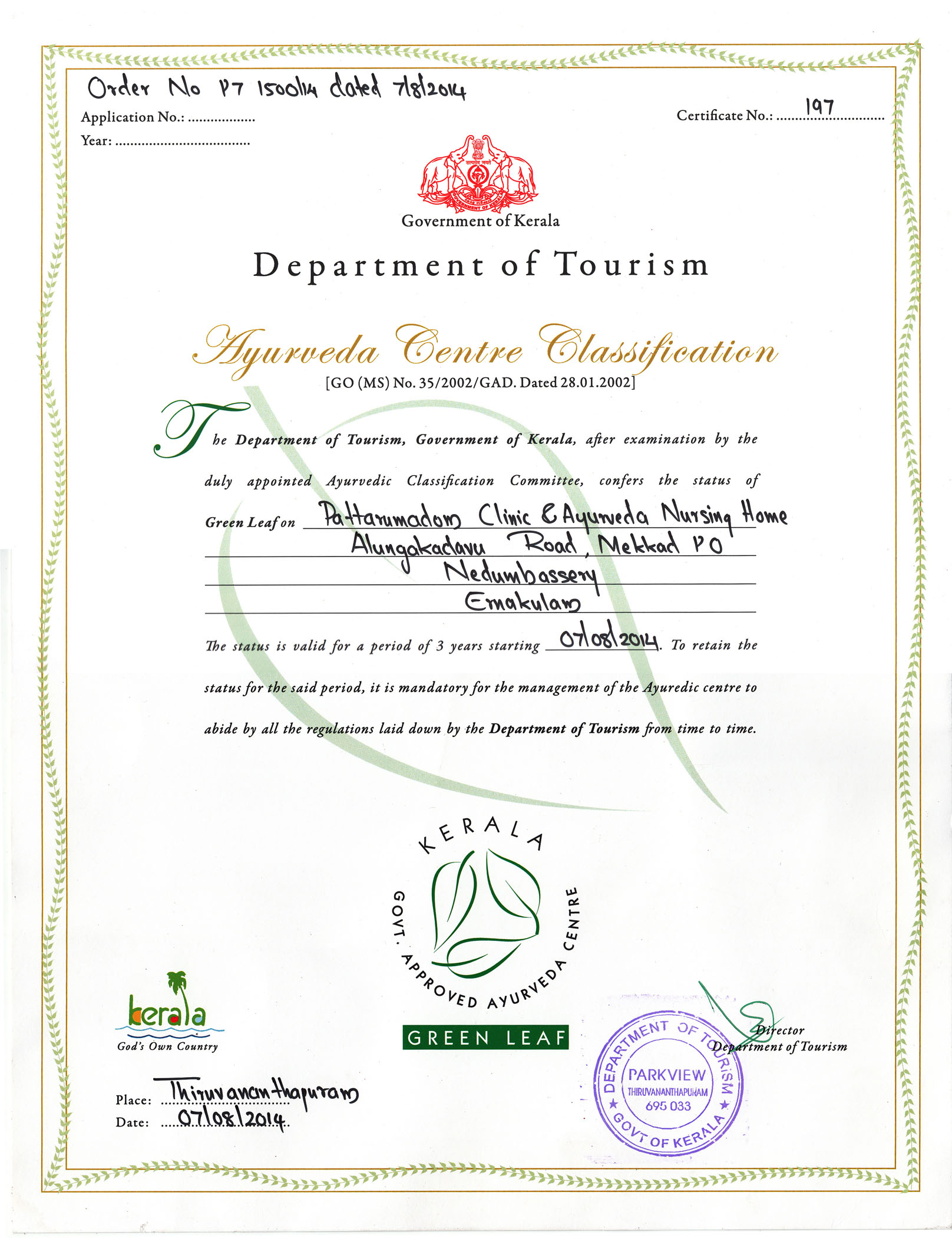Pattarumadom the heritage of healing latest news department of tourism kerala has conferred this facility with green leaf certification 1betcityfo Image collections